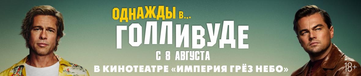 7995e64381a8e Торговый центр Небо на Лядова Нижний Новгород | Официальный сайт