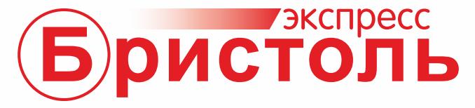 Бристоль Интернет Магазин Нижний Новгород