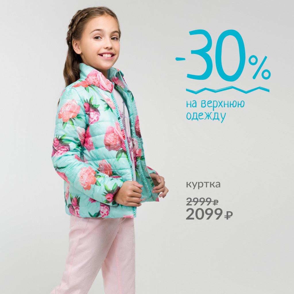 Асоола Интернет Магазин Детской Одежды Официальный