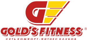Gold's Fitness ТРК Небо