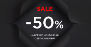 LETOILE_SUPER_SALE