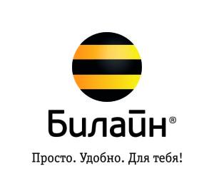 logo Bee-vert-new