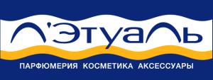 Л'Этуаль ТЦ «Небо»