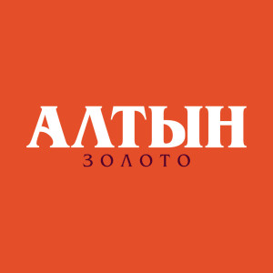 Алтын Логотип