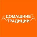 логотип Домашние Традиции
