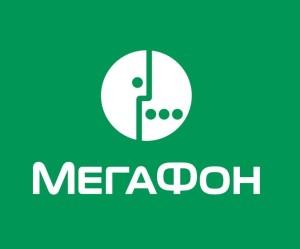 13-лет-МегаФону