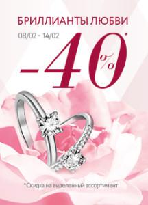 Valentine_235х326