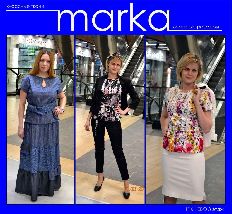 b1ed68a8357 ... коллекция женской одежды в бутике Марка! Аватар 04.04.2016 (2)