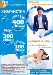 А4_200-300-400