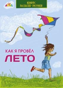 Плакат_ПРИНТ