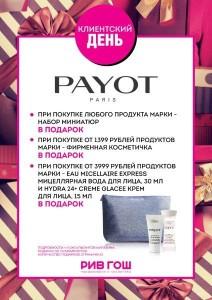 A4_A5_Poyot(1)