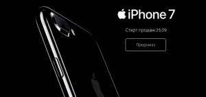 iphone7-hb-d-preorder
