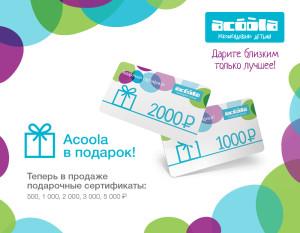 1000x777_letter_gift
