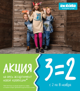 3=2+image