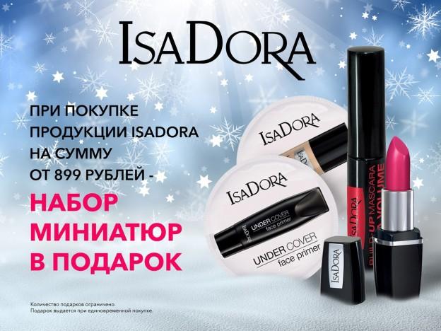 Изадора косметика официальный сайт на русском